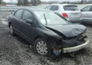 2007 HONDA CIVIC DX #1147757822
