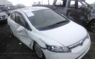 2006 HONDA CIVIC HYBRID #1285443450