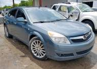 2009 SATURN AURA XR #1323332630