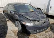 2010 HONDA CIVIC DX-G #1328141662