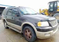 2006 FORD EXPEDITION #1454934872
