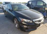 2012 HONDA ACCORD EXL #1592173575