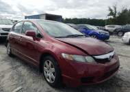 2011 HONDA CIVIC LX #1600782045