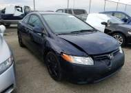 2007 HONDA CIVIC LX #1633292902