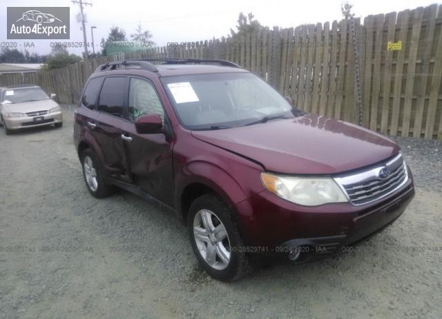 2010 SUBARU FORESTER 2.5X LIMITED #1640483108