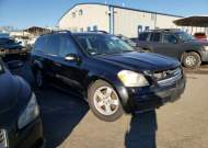 2007 MERCEDES-BENZ GL 450 4MA #1644764128