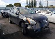 2008 NISSAN ROGUE S #1663478842