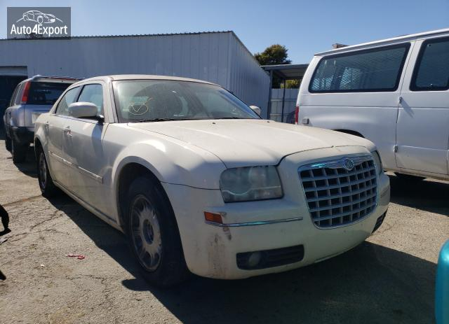 2006 CHRYSLER 300 TOURIN #1674717028