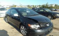 2008 HONDA CIVIC CPE LX #1696452555