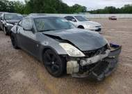 2006 NISSAN 350Z COUPE #1735346690