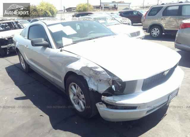 2007 FORD MUSTANG DELUXE/PREMIUM #1740935765