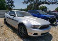 2011 FORD MUSTANG #1745475118