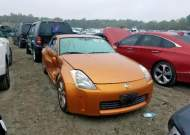 2003 NISSAN 350Z COUPE #1761981480