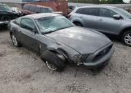 2013 FORD MUSTANG #1769199162